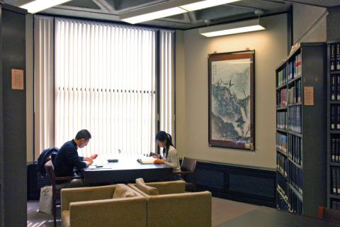 Photo of East Asian Library (Cheng Yu Tung)