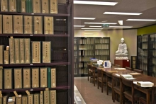 East Asian Library